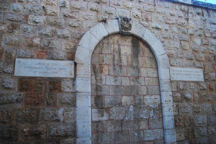 Sealed gate on the walls of the Monastery
