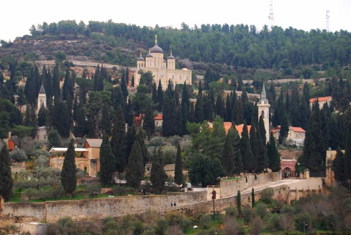 Ein Kerem: South side