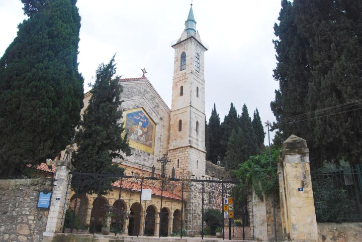 Ein Kerem: Visitation church
