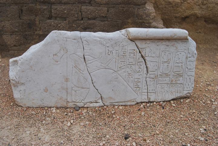 Tell Beit She'an: Egyptian governor house - doorpost tablet