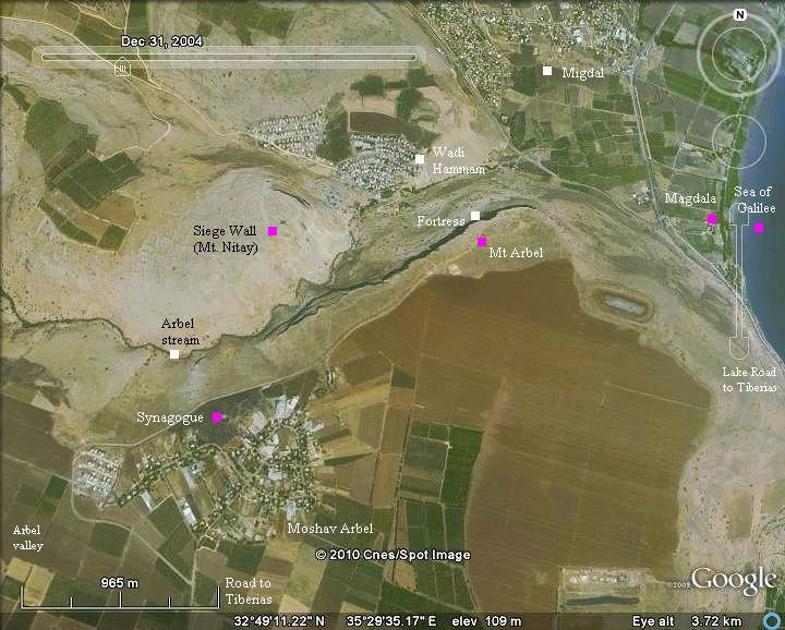 Arbel Israel  city images : Location and Aerial Map: