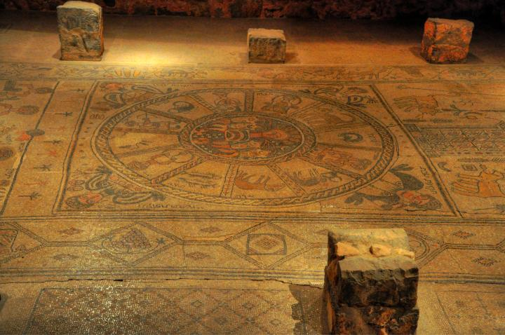 Beit Alpha Ancient Synagogue And Zodiac Mosaic