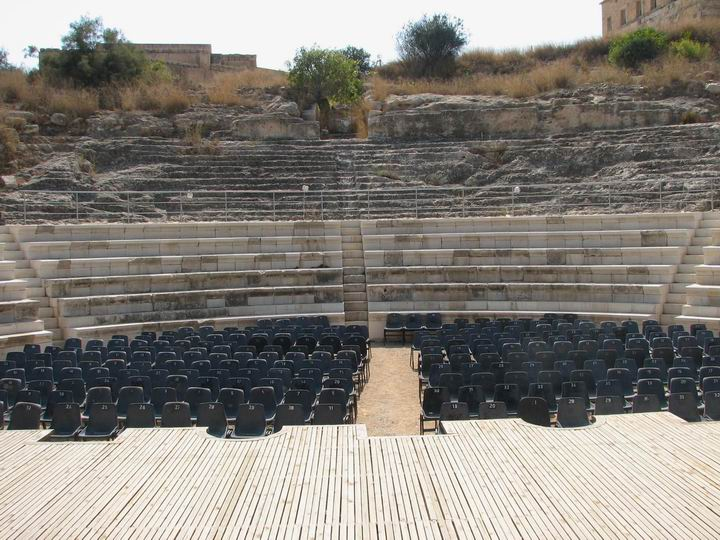 Sepphoris: The Roman theater.