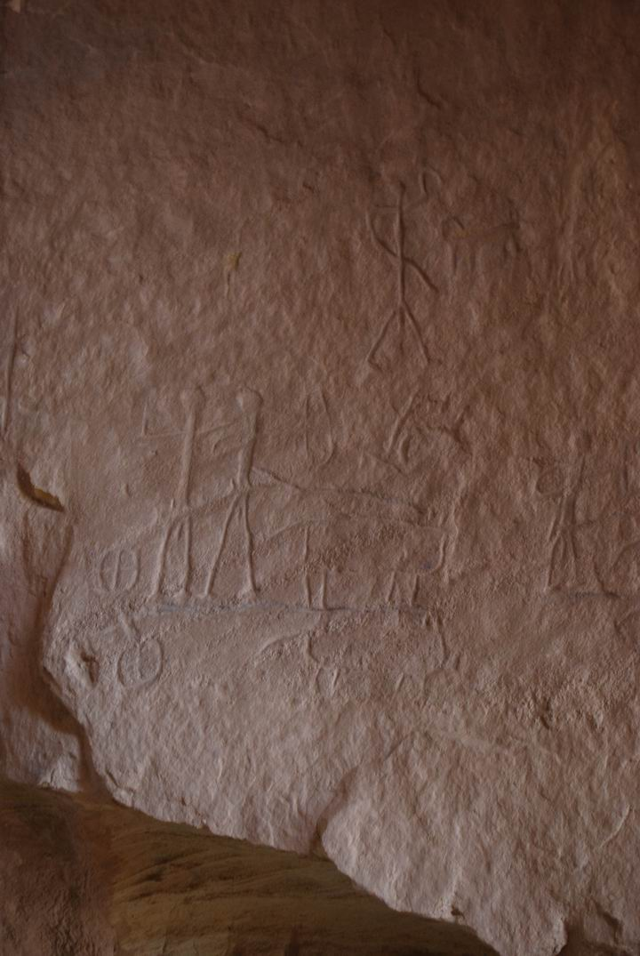 Timna: The Chariots rock drawing