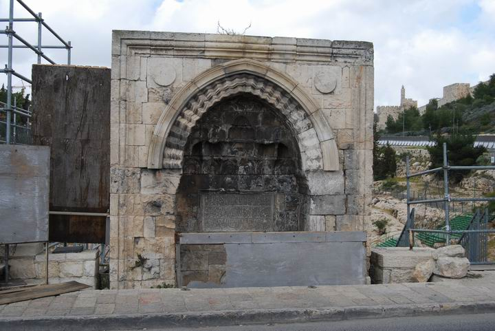 Sebil on Hebron road (Sultan's pool)
