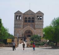 Mount Tabor: View of the Franciscan basilica