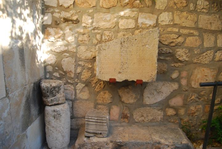 Flagellation church - archaeological findings