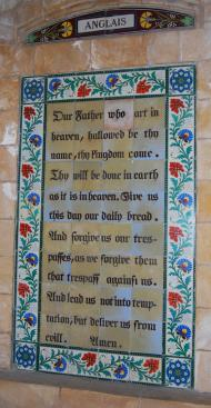 The English tile with Luke11:2-4 verse