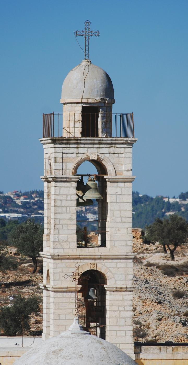 Mar Elias Monastery - Bell tower
