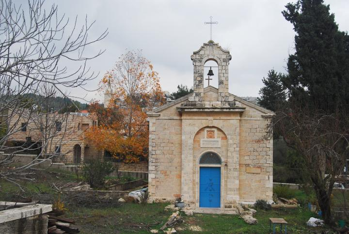 Ein Kerem - Greek-Orthodox church - view from the west