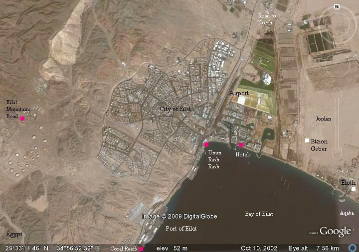 Eilat the southern city on the red sea