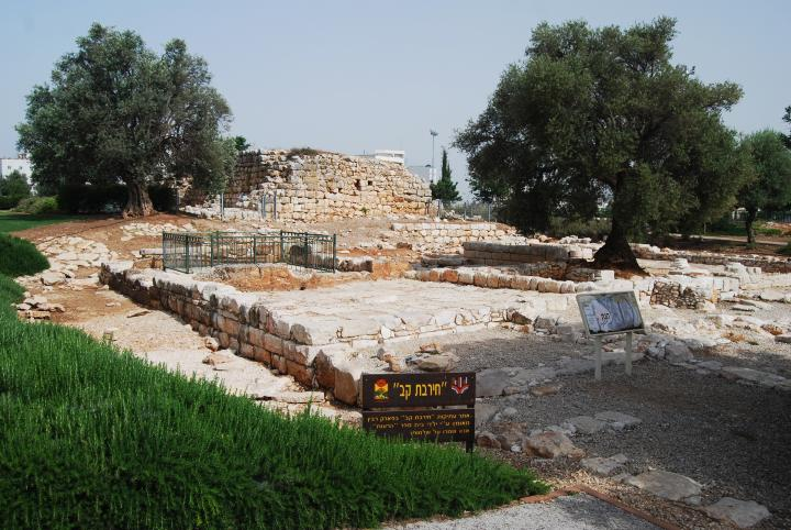 Hurvat Kav - ruins of the Byzantine monastery