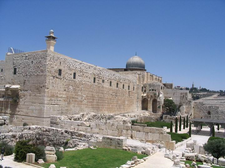 A view of the south most side of the temple mount