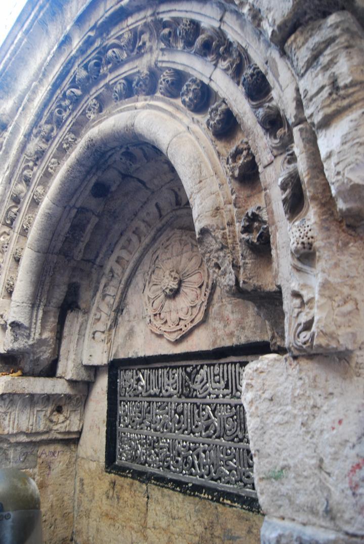 Jerusalem Sebils
