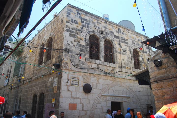 Via Dolorosa, 5th station