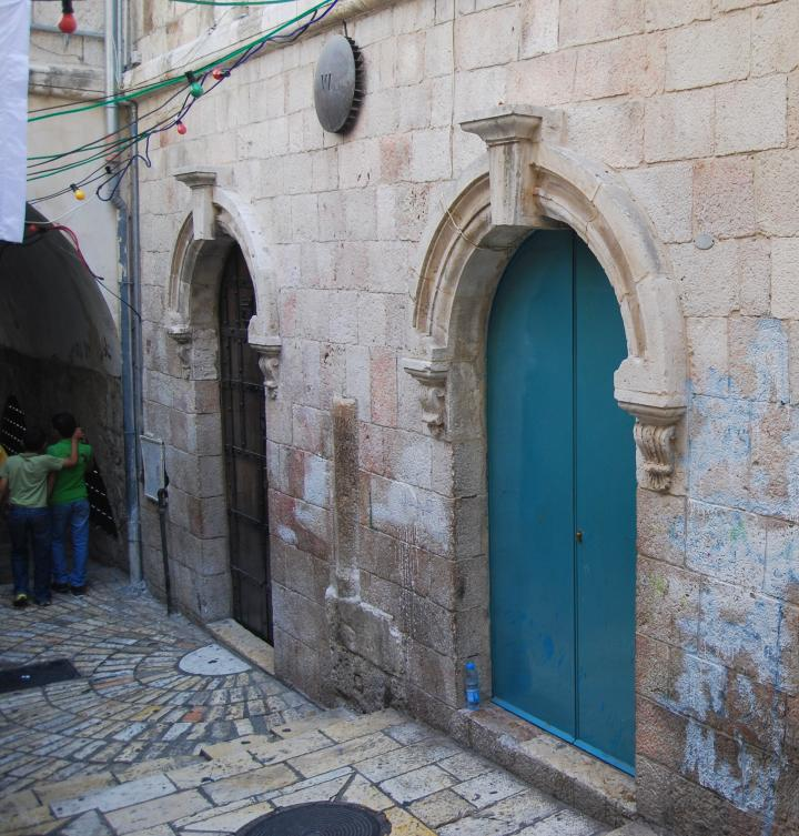 Via Dolorosa - 6th station