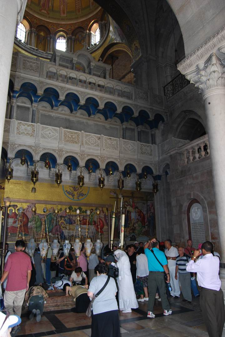 Church of Holy Sepulcher: Stone of Anointing