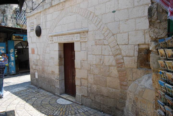 Via Dolorosa - station 5